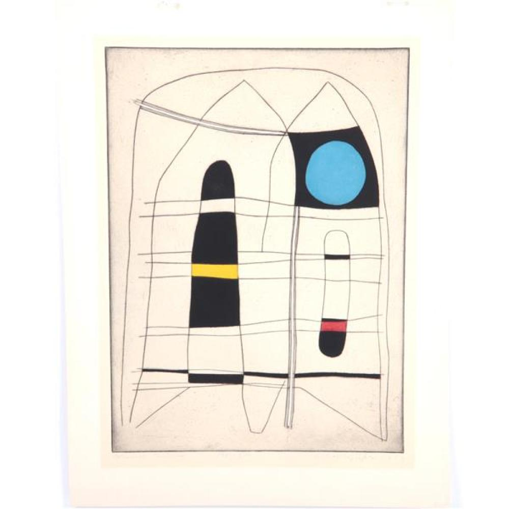 """Maltby Sykes, (American, 1911-1992), Cathedral Interior, 1957, color etching, 19 1/4""""H x 14 1/4""""W (plate), 22 3/4""""H x 17 1/4""""W (pape..."""