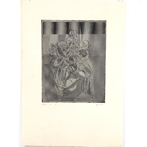"Misch Kohn, (California / Indiana, 1916-2002), Reflections, 1968, aquatint, 15 1/2""H x 12""W (plate), 28""H x 19 1/2"" (paper)"
