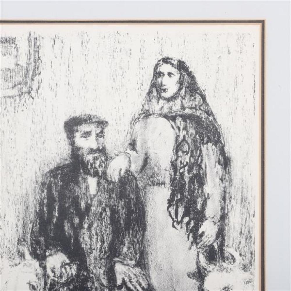 Anatoli Lvovich Kaplan, (Russian, 1903-1980), Mebbe and Zauga, lithograph, 17 1/2