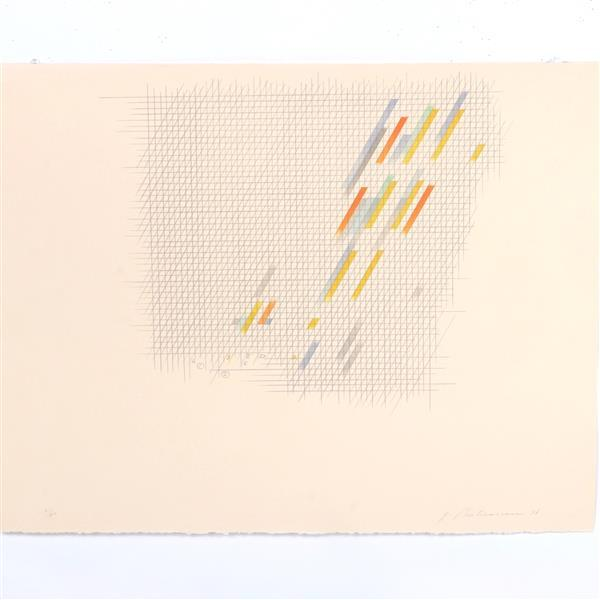 "Garo Antreasian, (American, b.1922), Untitled, 1978, lithograph, 20 3/4""H x 26 1/2""W"