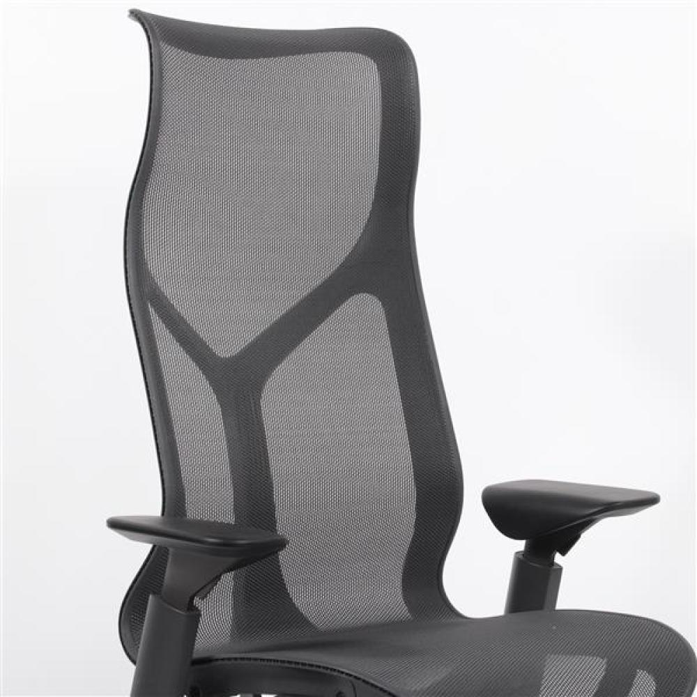 Herman Miller 'Cosm' ergonomic high back office / desk chair with adjustable arms.