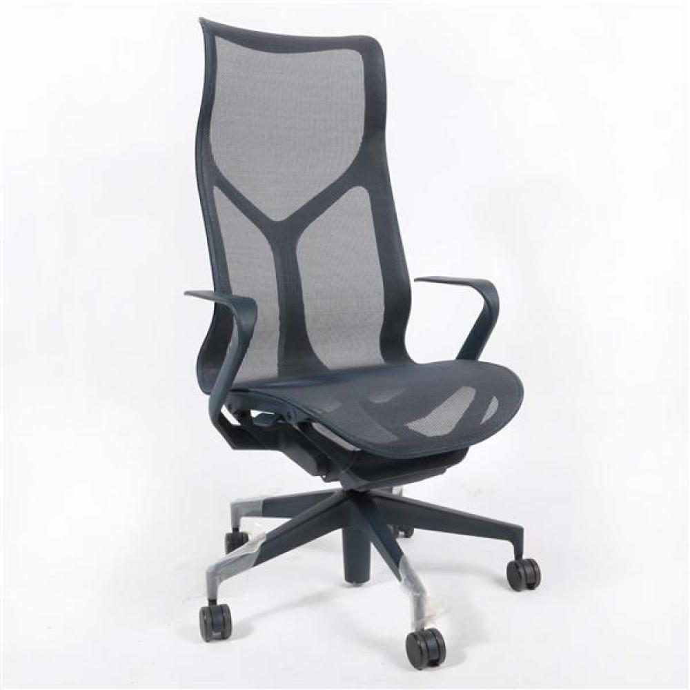 Herman Miller 'Cosm' ergonomic high back office / desk chair dipped in color, Nightfall, with fixed arms.
