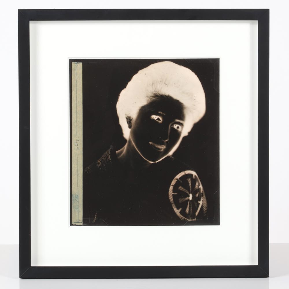 "Andy Warhol, (American, 1928-1987), Kimiko Powers, ca.1975, original unique photo acetate negative, 11 1/2""H x 10 1/4""W (photo), 18 1/2""H x 17 1/2""W (frame)."