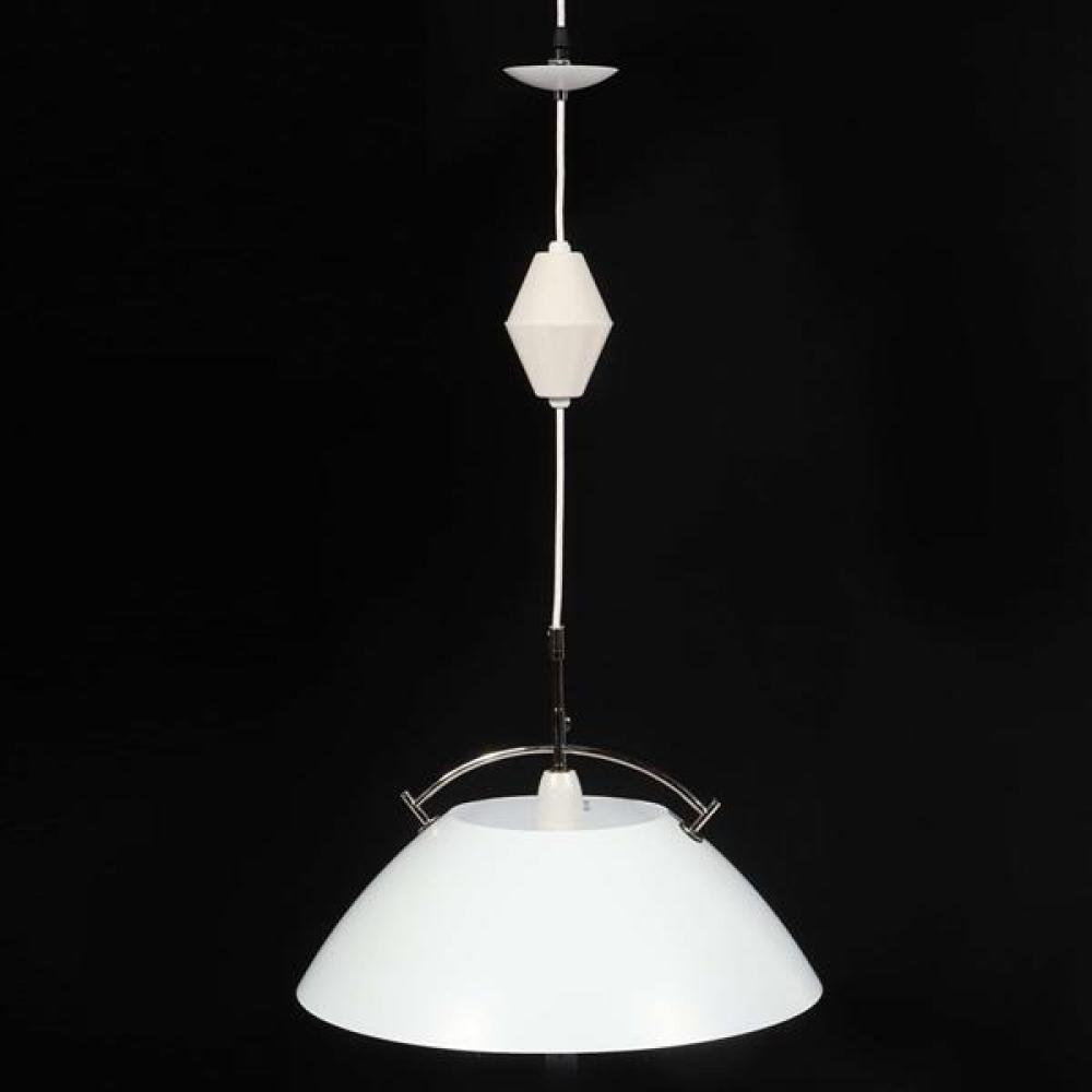 "Pandul 'The Pendant Lamp' Danish modern suspension light in white designed by Hans Wegner. 15""H x 20""Diam (shade)."