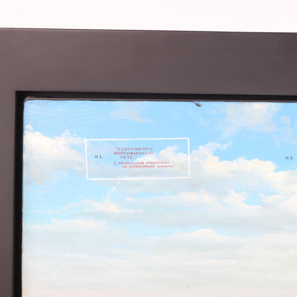 """Alexander Zakharov, (Russian Federation, b.1965), Gynephobia, 1997, oil on board, 18"""" x 46 1/2"""" (sight), 23"""" x 51"""" (frame)."""