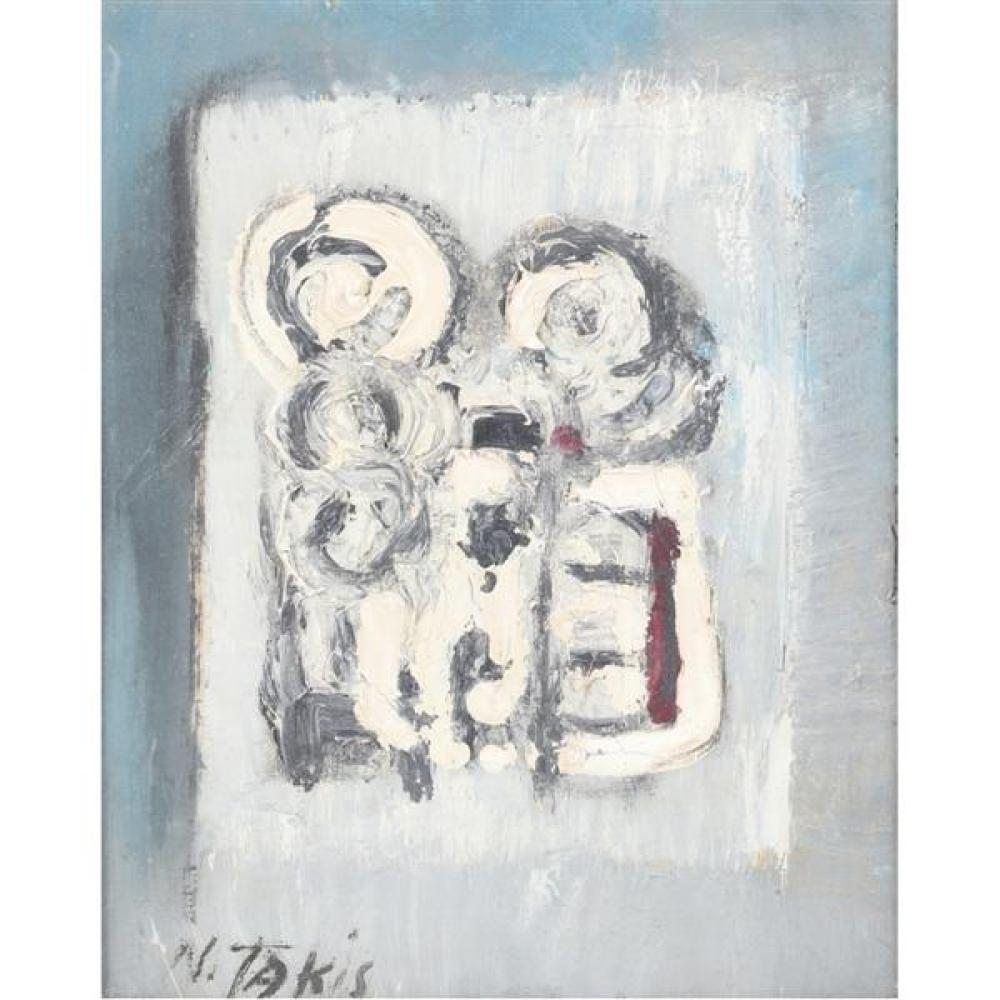 "Nicholas Takis, (New York, 1903 - 1965), abstract figures, impasto oil on canvas, 9 1/2""H x 7 1/2""W (sight), 12 1/2""H x 10 1/4""W (frame)"
