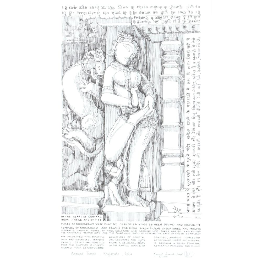 """K.P. Singh, India / Indiana b. 1931, Ancient Temple, Khujaraho, India, 1972, original pen and ink drawing on paper, 21""""H x 12""""W (image) 31""""H x 22""""W (frame)"""