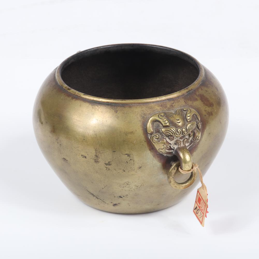 "Small Chinese Ming gilt bronze censer with figural dog / lion head on ringed handles, Xuande mark. 2""H x 4""diam"