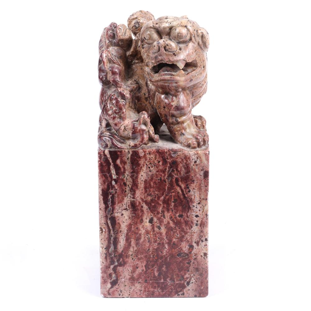"""Giant Chinese late Qing Dynasty carved stone foo dog figural four character seal. 11""""H x 4 1/4""""W"""