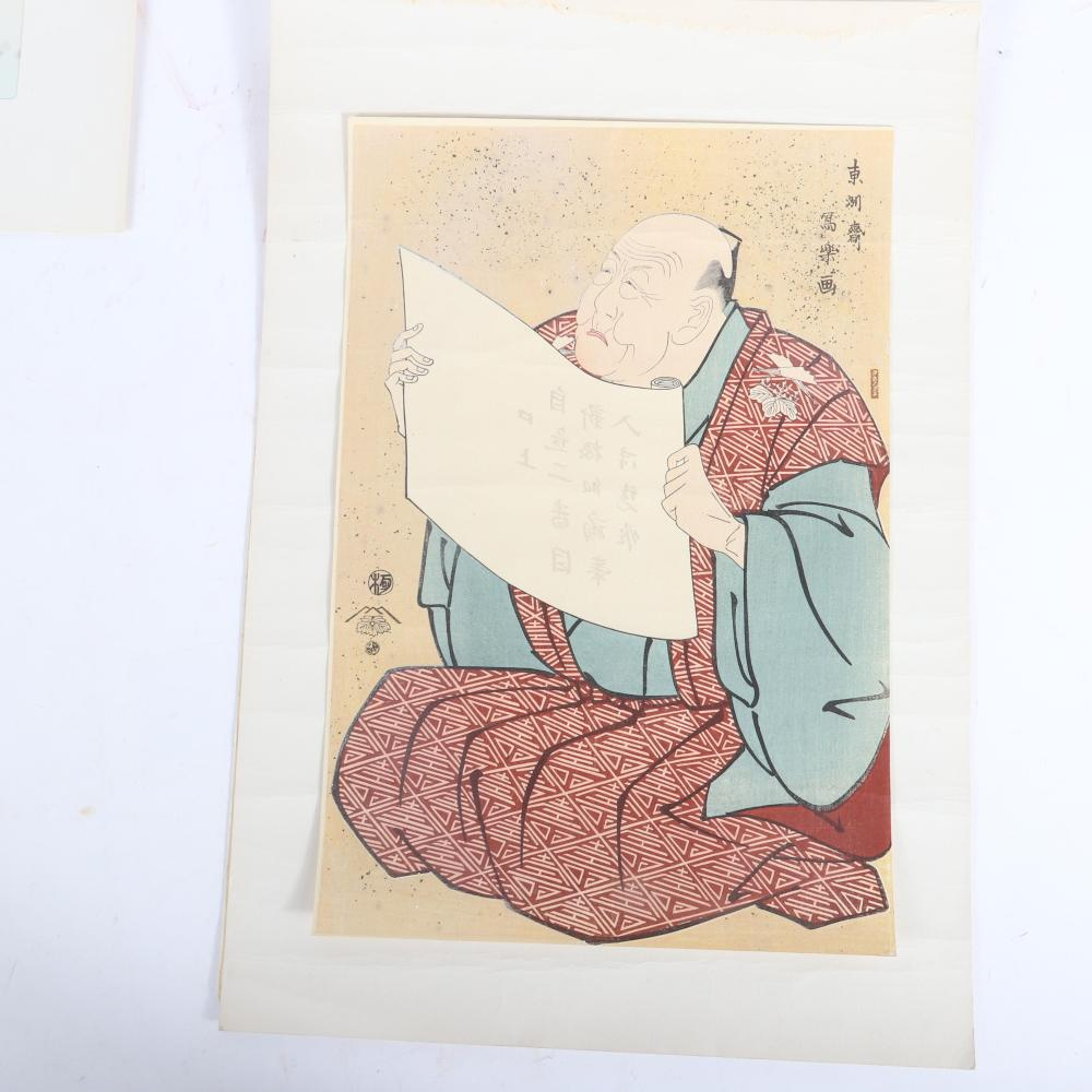 """Collection of 5 Japanese color woodblock prints; 15""""H x 10""""W one print"""