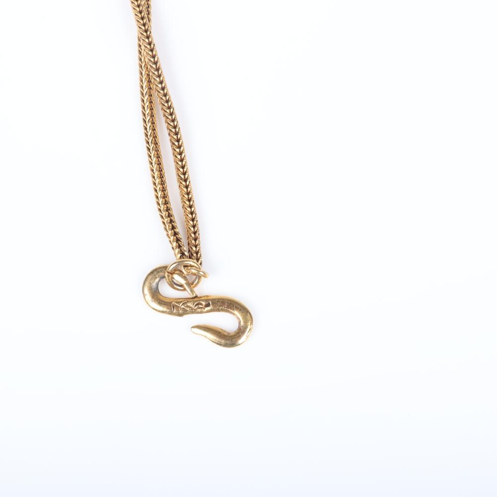 """Yves Saint Laurent YSL Made in France gold tone heart brooch and double chain necklace with textured ball stations and butterfly pendant with chain fringe dangles. 23""""L (necklace), 5 1/2""""L (pendant), 2 1/2""""H x 2 1/2""""W..."""