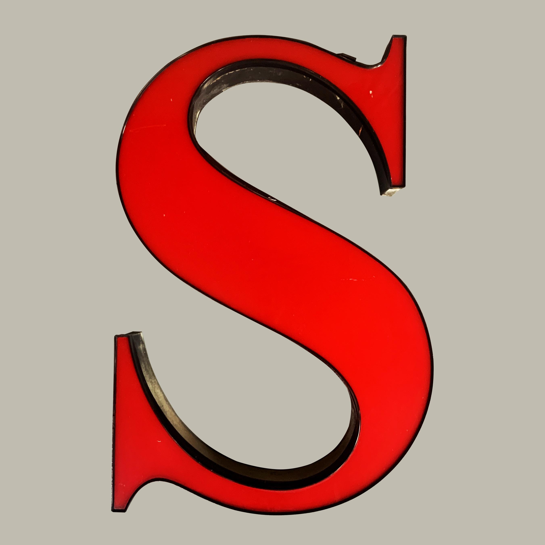 """Guinness Pylon Sign Letter """"S"""" 25.5""""w x 40""""h x 5.5""""d"""