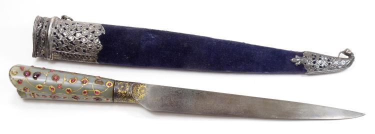 17th Century Mughal Khanjar Dagger with Scabbord