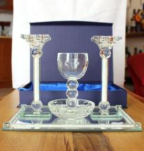 Beautiful Judaica Shabbat Set by Jewish Designer