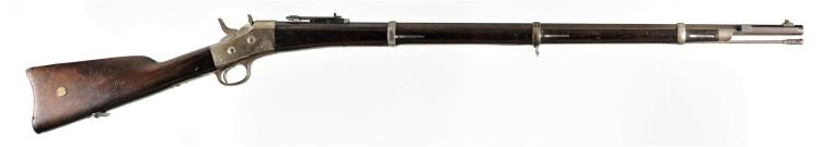 Remington Rolling Block Military Rifle