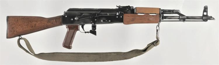 Petronov Arms AK-47 Semi-Automatic Rifle