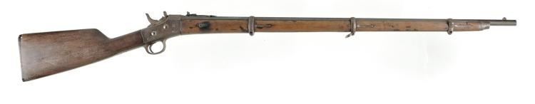 Remington Style Rolling Block Rifle