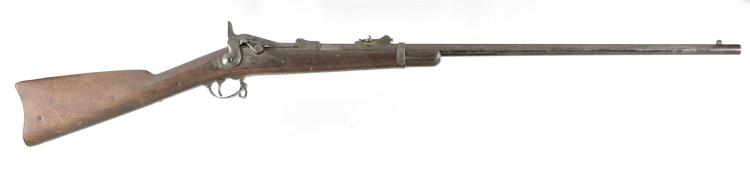 US Springfield Model 1873 Trapdoor Rifle