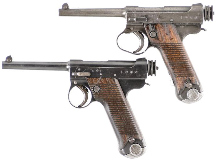 Two Japanese Semi-Automatic Pistols -A) Japanese Type 14 Pis