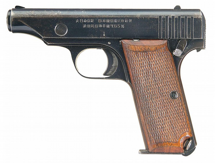 Extremely Rare Japanese Hamada 7.65mm Type Semi Automatic Pi