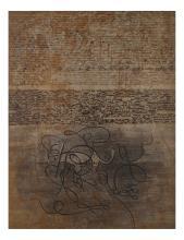 "Arthur Thrall: ""Document"" Lithograph"