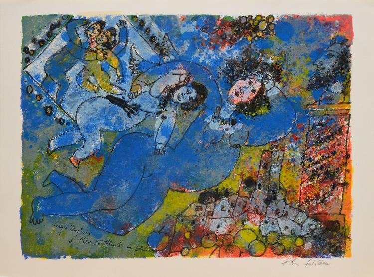d'après Théo TOBIASSE Lorsque Daphnis et Chloé s'éveillèrent au Printemps lithographie en couleurs, en bas à droite : théo tobiass...