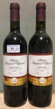 Chateau Barrail Chevrol Fronsac, 1997 Two bottles.  (2)