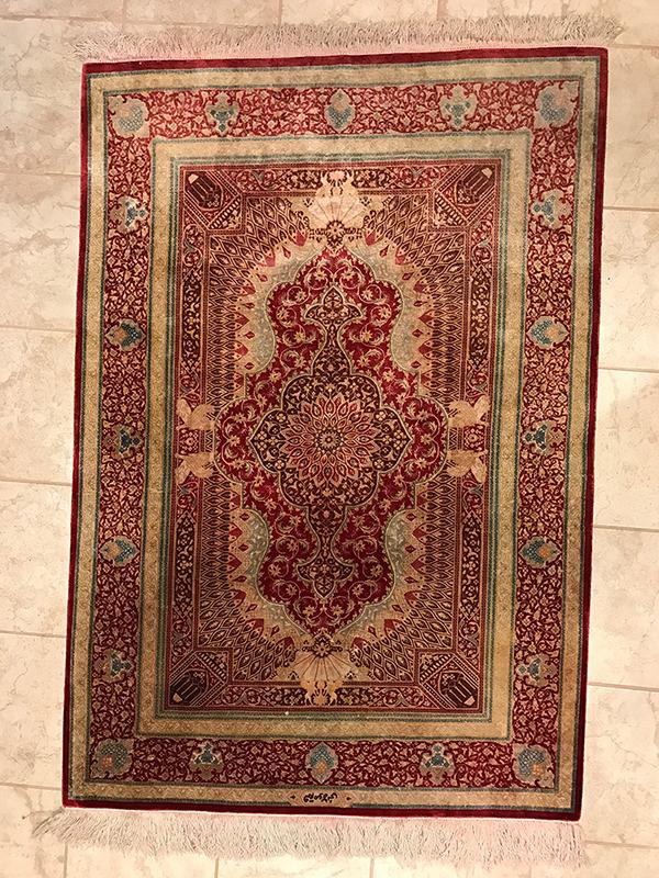 Persian Qom Rug. 48-1/2X40-1/2