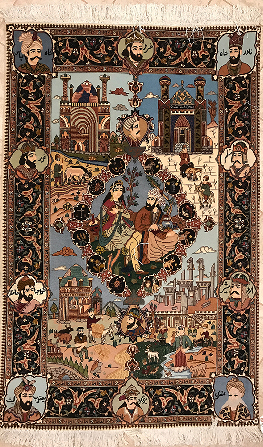 Persian Tabriz Rug- (One of the Pair)