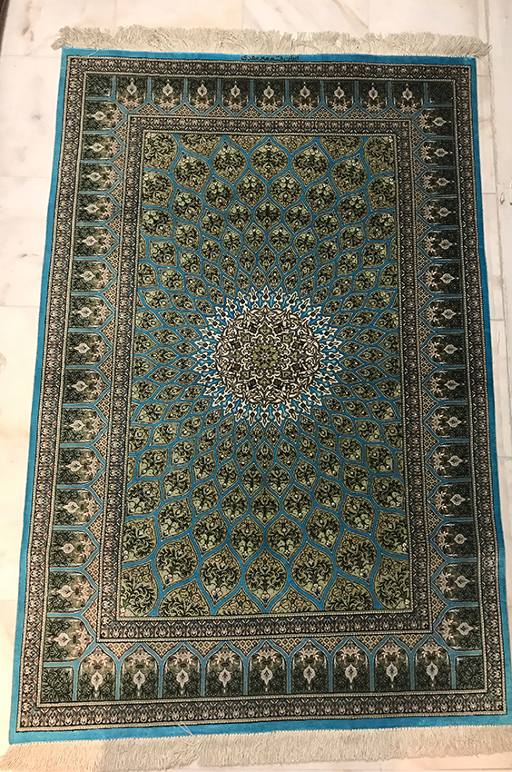 Persian Qom Silk Rug