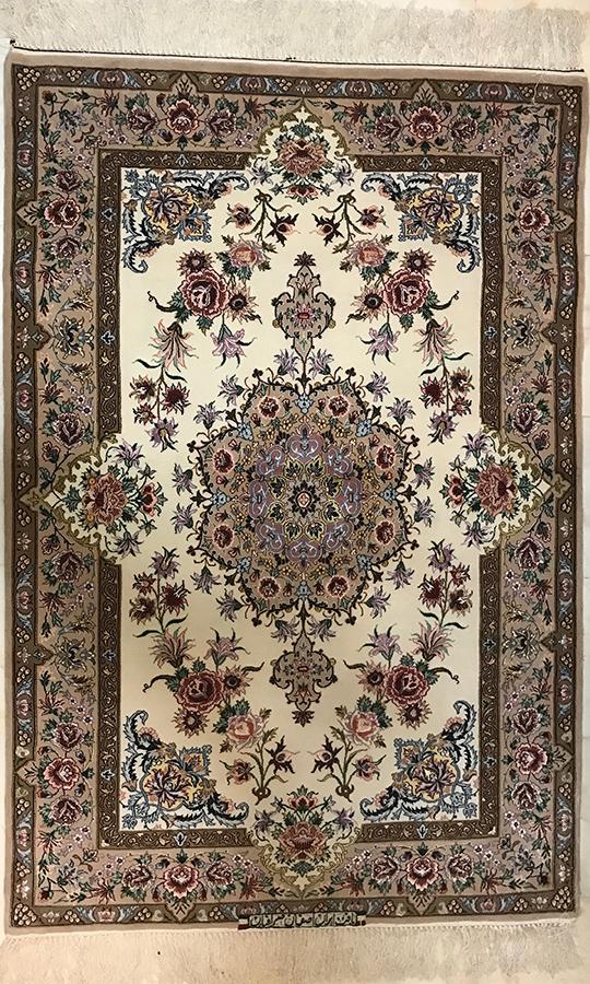 Persian Isfahn Rug.