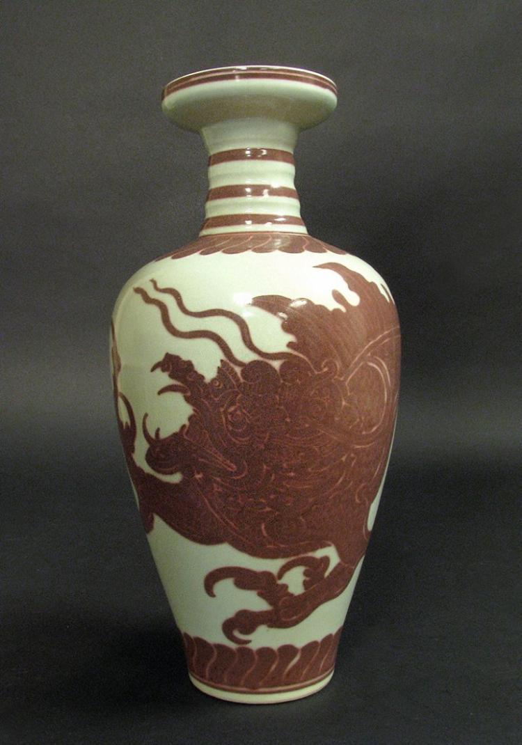 Antique Chinese Under glaze Red Dragon Vase