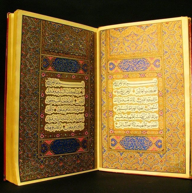 Antique Quran Commissioned by the Shah of Iran Edit