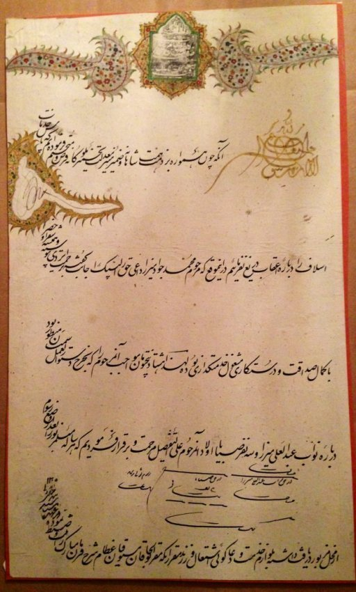 Authentic Nasir al-Din Shah Qajar Hand Signed Farman Edit