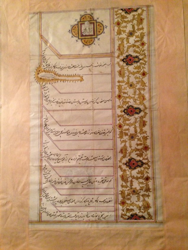 Authentic Muzzafar al-Din Shah Qajar Hand Signed Farman Edit