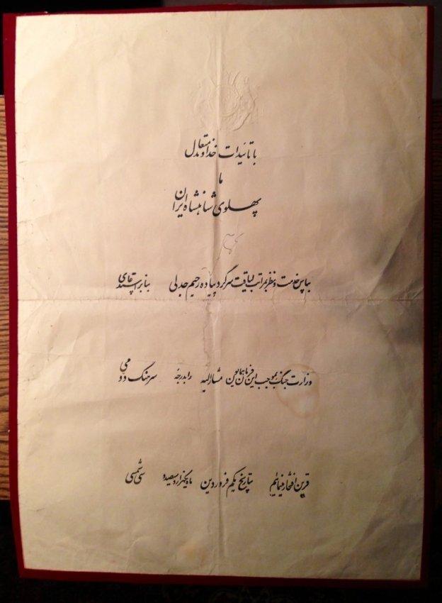 Authentic Mohammad Reza Pahlavi hand Signed Farman Edit
