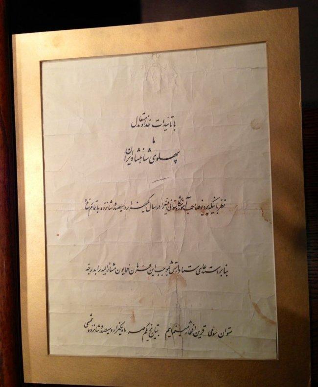 Authentic Reza Shah Pahlavi HAND SIGNED Farman Edit
