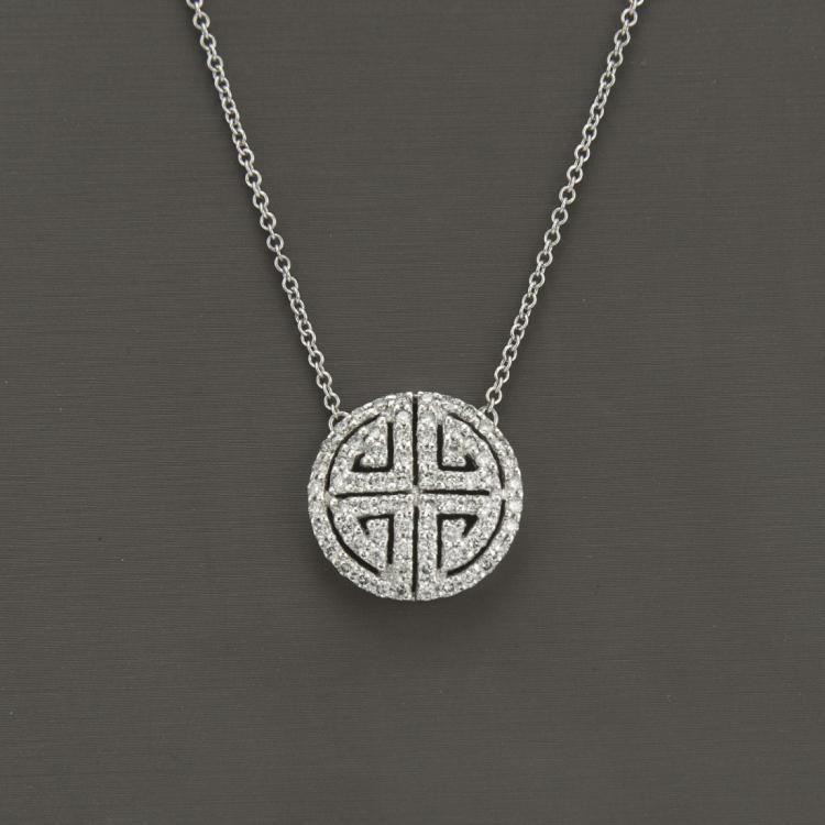18K White Gold Necklace & Diamond