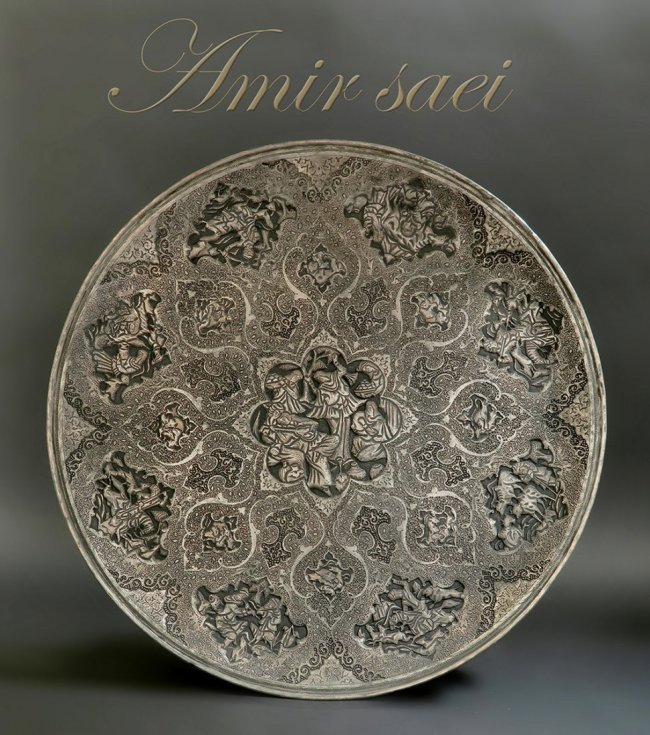 Magnificent Large Silvered Persian Tray by Amir Saei
