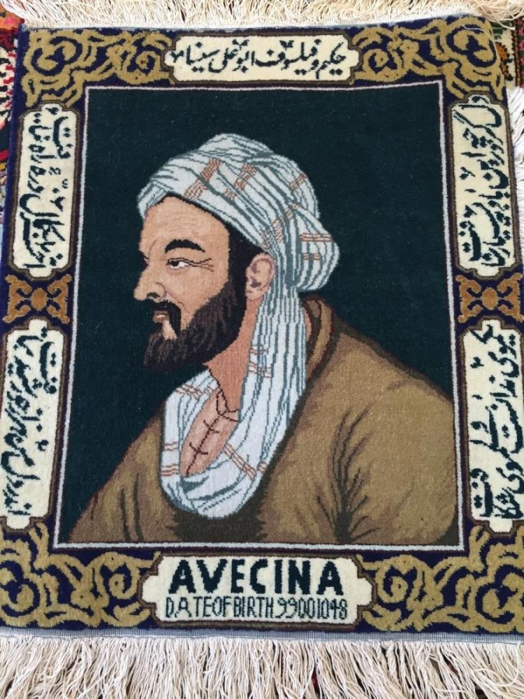 Antique Persian Tabriz Pictorial Rug Ibn Sina (Avecina)