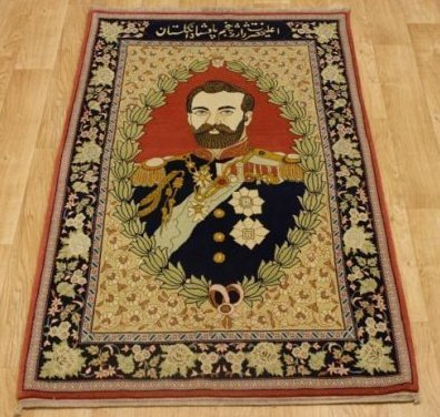 Antique Persian Pictorial Rug King George V of England