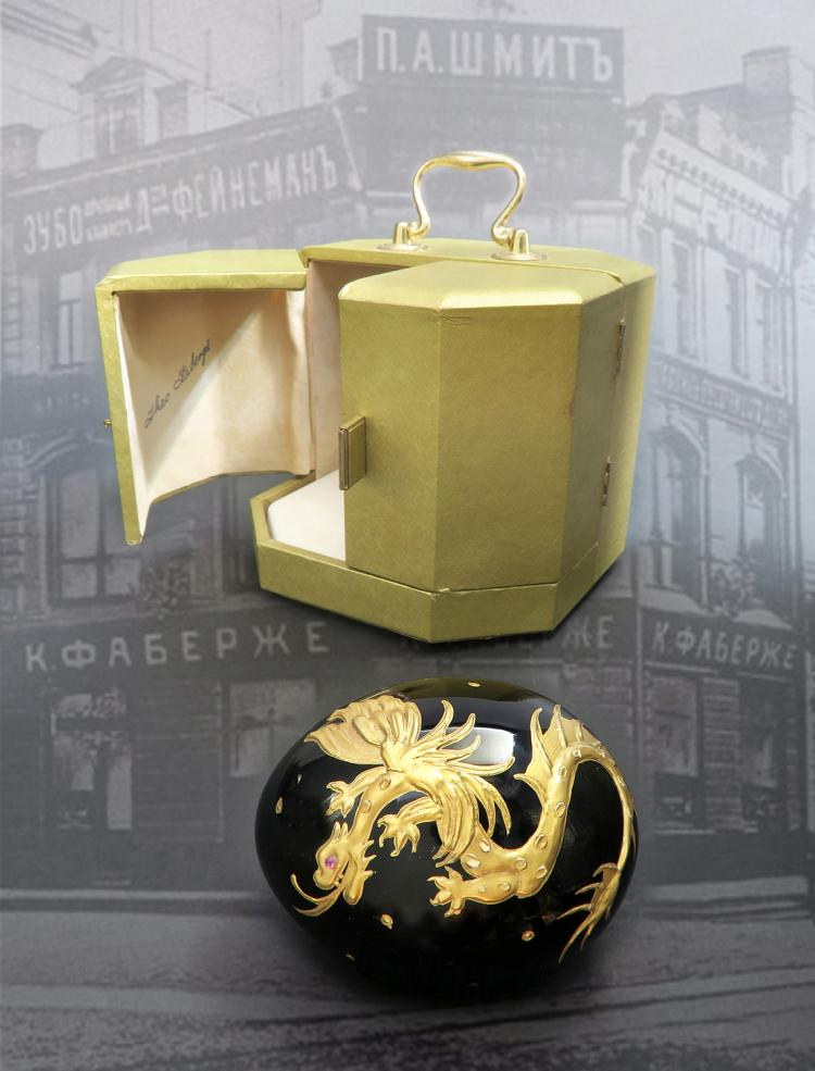 Theo Faberge Dragon Egg Limited Edition