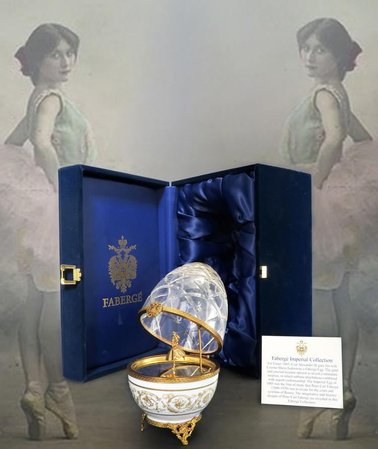 French Sterling Silver Limited Edition Faberge Egg