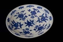 Blue & White Conical Shaped Bowl