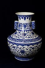 Large Blue & White Vase
