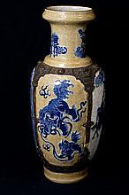 Unusual Chinese Porcelain Vase