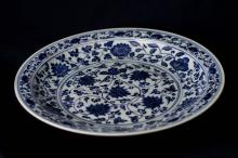Large Lotus Chinese Blue & White Porcelain Charger