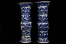 A pair of Chinese blue & white porcelain beakers