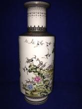 A polychrome porcelain vase
