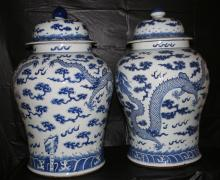 A pair of porcelain potiches